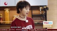 王源教小正太弹琴唱歌 甜馨吃醋了 171007