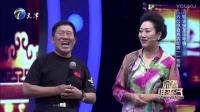 王丽云王为念搭档跳舞 171007