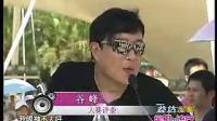 深圳赛区十强:花样少年少女MAX组合