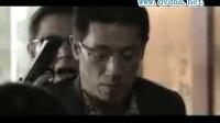 缉毒先锋[预告片]