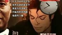 迈克尔.杰克逊死因查明死于他杀