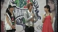 《精舞门2》新闻首发会1