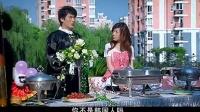 爱情公寓 第一季 01