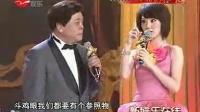 《舞林大会》赵忠祥挑战搞笑极限