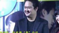 张元新片《达达》上映 发布会避毒而谈