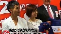 梁汉文病情痊愈 刘美君将参与福岗国际电影节