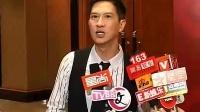 影帝张家辉两部电影被金马奖提名