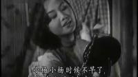 《十字街头》1937沈西苓导演 赵丹 白杨主演 一部非常有风格的都市青春片 中国电影发展史上的一块瑰