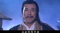 连城诀 04版 01