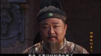 神探狄仁杰 第三部03