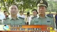 刘晓琨接见电视剧《解放》剧组主要演员