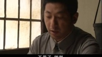 延安锄奸04