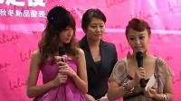藤井LENA二度来台 粉红色公主装甜美可爱