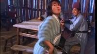 乌龙闯情关 03