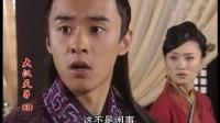 大汉天子 第三部  03