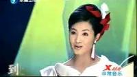 非常音乐:喜迎新中国60华诞特别节目刘一祯《祖国永远是我家》