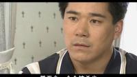 惊天东方号08 DVD