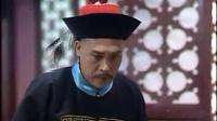 1990版满清十三皇朝之血染紫禁城 03