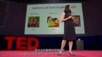 钟蔚:自闭症——我们了解多少(还有多少尚未了解)