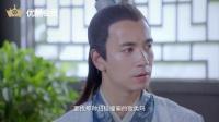 《西涯俠》27集預告片