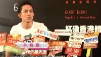 林宥嘉香港冷清开唱 与黄耀明当众拥抱 120617
