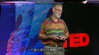 罗伯邓巴尔:在海洋和冰层中追寻远古气候