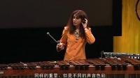 Evelyn Glennie 展示关于听的艺术