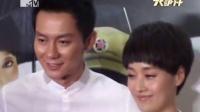 《风和日丽》上海开播发布会 马伊琍追问李晨恋情