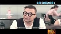 2012年上半年十大华语佳片 第四名:《春娇与志明》