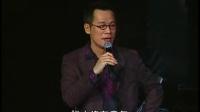 童年 香港红磡演唱会现场版