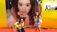 台湾选秀萌女Kimberly受热捧 大方向贺军翔示爱 120701
