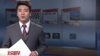 """北京晚报:一场""""消灭胡同乱停车""""的讨论"""