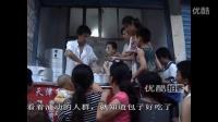【高校拍客】舌尖上的高校  秒秒新鲜天津灌汤包