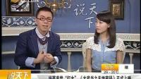 """杨幂首尝""""打女"""" <大武当之天地密码>正式上映"""