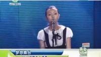 青海卫视:梦想舞台 2012优酷牛人盛典