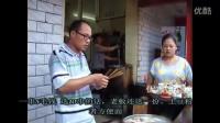 【高校拍客】舌尖上的高校  风味独特的台湾麻辣串