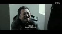 《神探亨特张》重口片段:王小山吃屎吞刀片