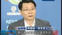 朝鲜:李英浩被免去一切职务