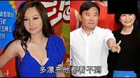 陈国强率TVB329艺员合影 徐子珊胸怀大痣抢镜