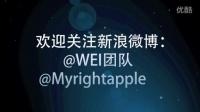 【WEI团队】Lepow乐泡移动电源STONE6000开箱视频