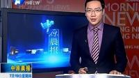 玄永哲接替李英浩担任朝鲜人民军总参谋长