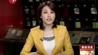 朝鲜:玄永哲接任朝鲜人民军总参谋长