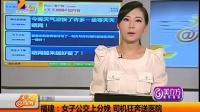 海南:房产开发混乱 琼海政商地震