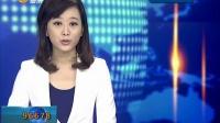 烟台:于啟旭无偿捐献器官挽救5名患者