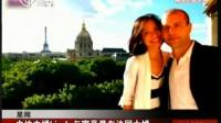 内地主播linda与富豪男友法国大婚