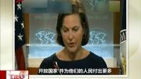 朝鲜确认金正恩已婚 夫人名为李雪珠