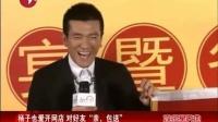 """杨子也爱开网店 对好友""""亲,包送"""""""