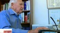 澳大利亚97岁老人成最老毕业生