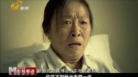山东影视《母亲的战争》宣传片1
