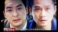 山东影视《母亲的战争》宣传片2